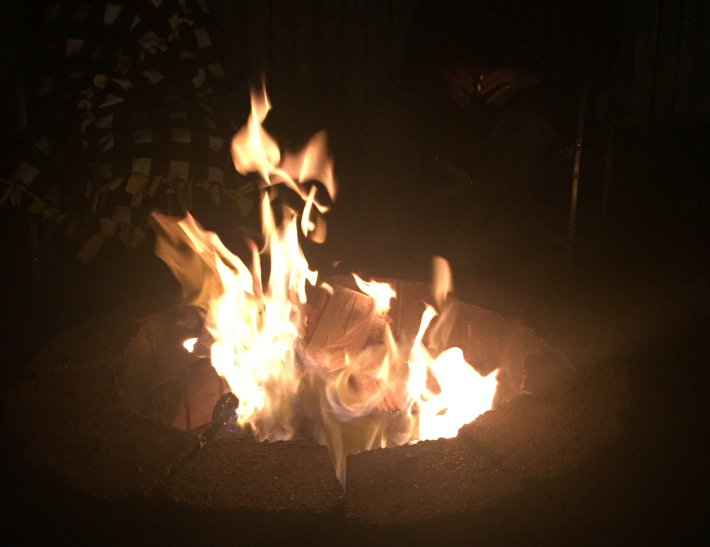 Fire - Globe Hunters Story